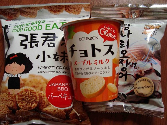 Asian Junkie Foodie: Dried Squid, Maple Bread, and Ramen-Looking Things